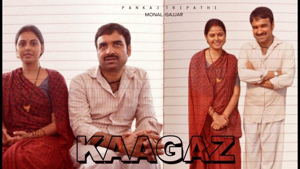 Kaagaz Movie